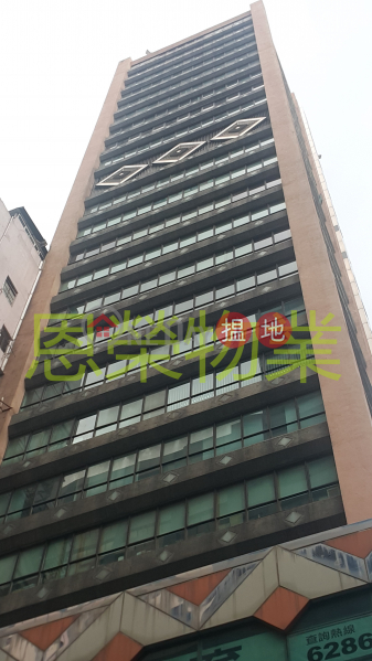 HK$ 2,700萬駱克道88號-灣仔區電話: 98755238