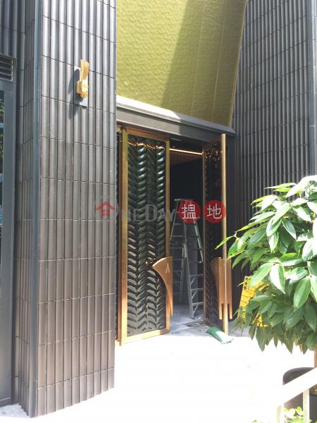 瑧蓺 (Artisan House) 西營盤|搵地(OneDay)(3)