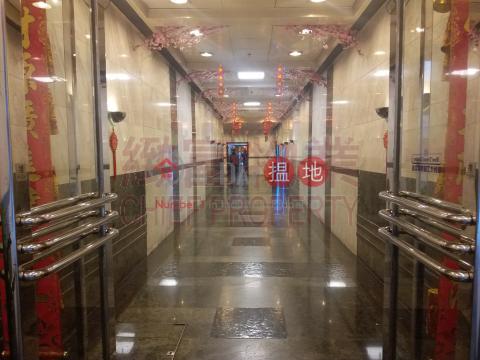 罕有單位 黃大仙區新時代工貿商業中心(New Trend Centre)出售樓盤 (29857)_0