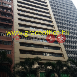 Wan Chai-Success Commercial Building|Wan Chai DistrictSuccess Commercial Building(Success Commercial Building)Sales Listings (KEVIN-9972469256)_0