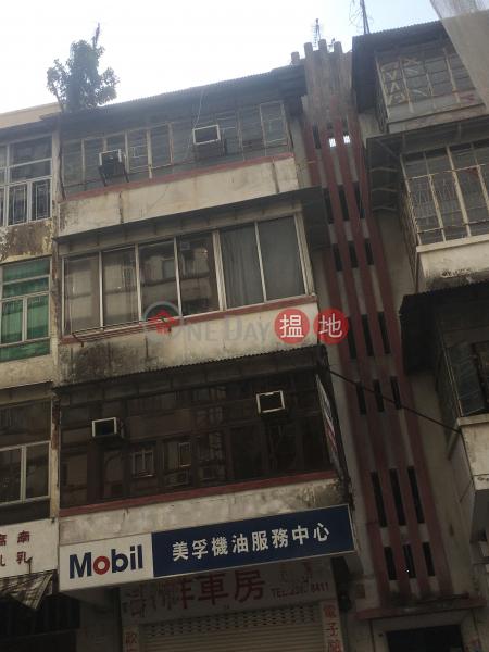 69 Fuk Lo Tsun Road (69 Fuk Lo Tsun Road) Kowloon City 搵地(OneDay)(3)