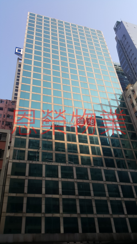 TEL: 98755238 Wan Chai DistrictCameron Commercial Centre(Cameron Commercial Centre)Sales Listings (KEVIN-2311424586)_0