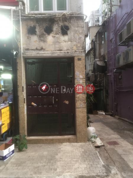 Wan Wah Mansion (Wan Wah Mansion) Tsz Wan Shan|搵地(OneDay)(2)