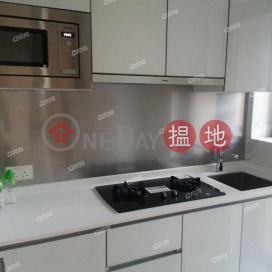 18 Upper East | 2 bedroom High Floor Flat for Sale|18 Upper East(18 Upper East)Sales Listings (XGGD741800062)_0