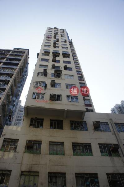 Ka Ming Building (Ka Ming Building) Kennedy Town|搵地(OneDay)(2)