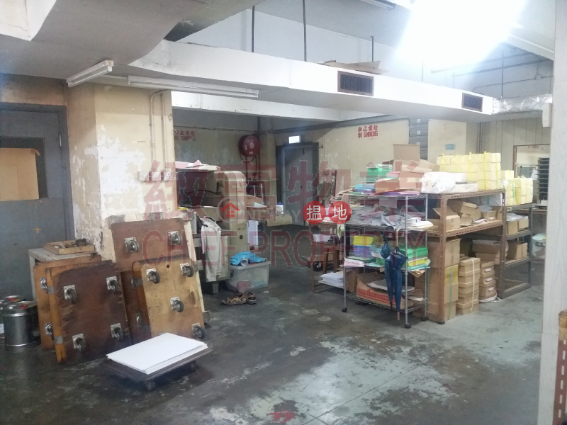 Property Search Hong Kong | OneDay | Industrial Sales Listings, Lee Sum Factory Building