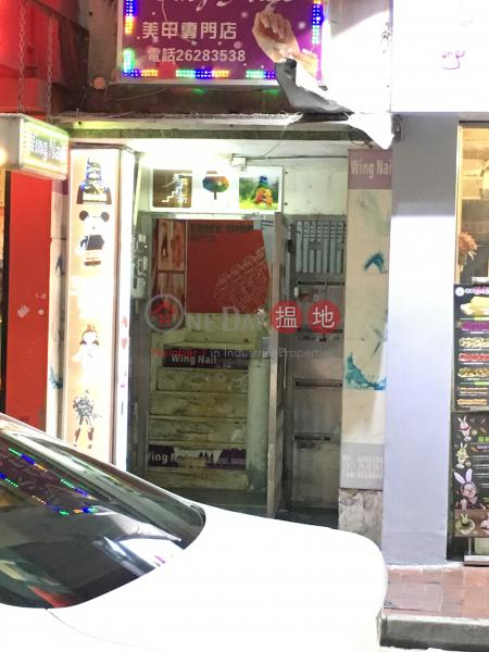 勿地臣街10號 (10 Matheson Street) 銅鑼灣|搵地(OneDay)(4)