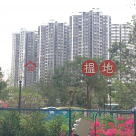 Prosperous Garden Block 1,Yau Ma Tei, Kowloon