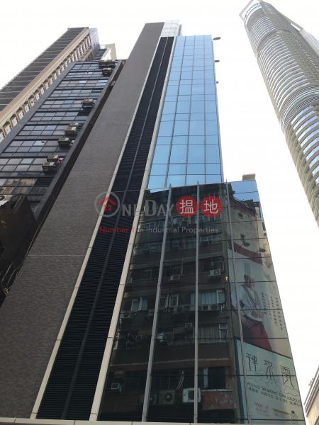 30 Mody Road (30 Mody Road) Tsim Sha Tsui|搵地(OneDay)(2)