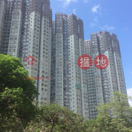 Rhine Garden Block 4,Sham Tseng, New Territories