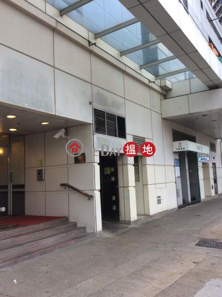 秀明苑 (1座) (Sau Ming Court (Block 1) Yue Xiu Plaza) 新蒲崗|搵地(OneDay)(1)