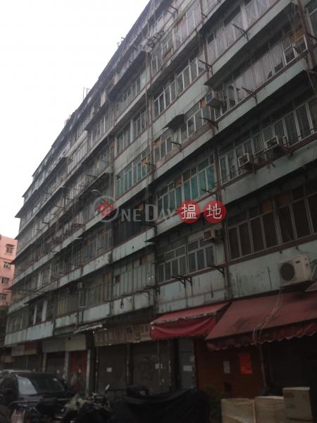 啟明大樓 (Kai Ming Mansion) 土瓜灣|搵地(OneDay)(1)