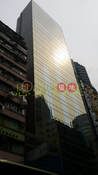 香港搵樓|租樓|二手盤|買樓| 搵地 | 寫字樓/工商樓盤|出租樓盤-電話: 98755238
