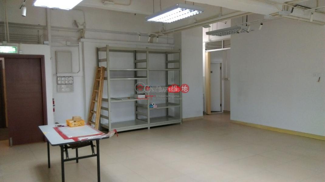 Wah Lok Industrial Centre Very High   Industrial, Rental Listings, HK$ 22,800/ month