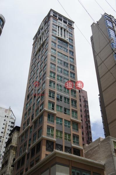 彌敦道579號 (579 Nathan Road) 旺角|搵地(OneDay)(3)