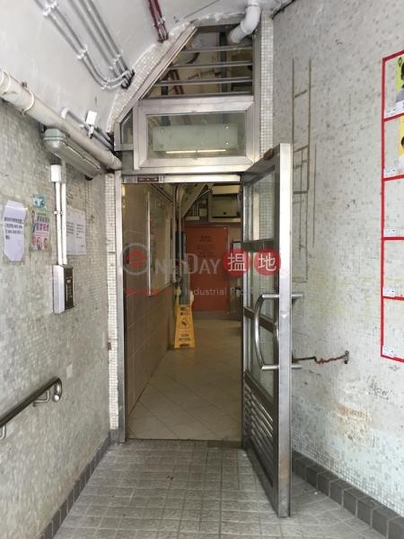 廣福邨 廣崇樓 (Kwong Fuk Estate Kwong Shung House) 大埔|搵地(OneDay)(2)