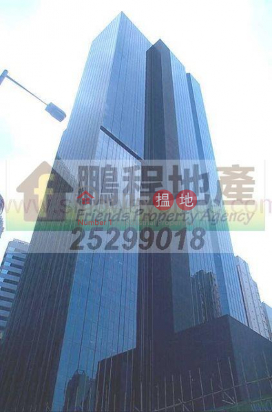 Property Search Hong Kong | OneDay | Office / Commercial Property, Rental Listings, 1580sq.ft Office for Rent in Wan Chai