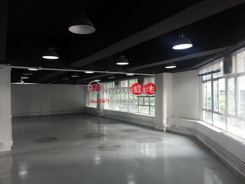 Property Search Hong Kong | OneDay | Industrial Rental Listings | Wah Wai Centre