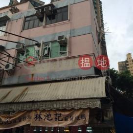 San Hong Street 61|新康街61號