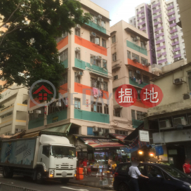 Kwong Fat Building,Tsz Wan Shan, Kowloon