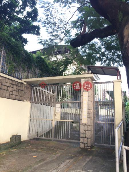 青山灣花園A座 (Castle Peak Bay Garden Block A) 屯門 搵地(OneDay)(3)