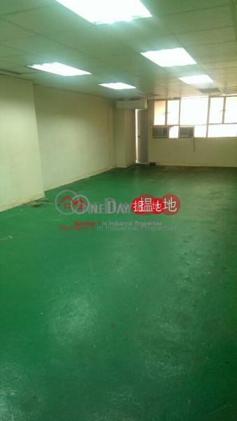 Wah Lok Industrial Centre, Wah Lok Industrial Centre 華樂工業中心 Rental Listings | Sha Tin (charl-01775)