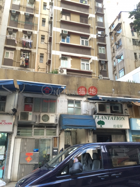 Cheong Yue Mansion (Cheong Yue Mansion) Kennedy Town|搵地(OneDay)(5)