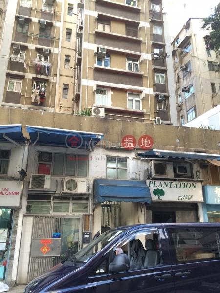 昌裕大廈 (Cheong Yue Mansion) 堅尼地城|搵地(OneDay)(5)