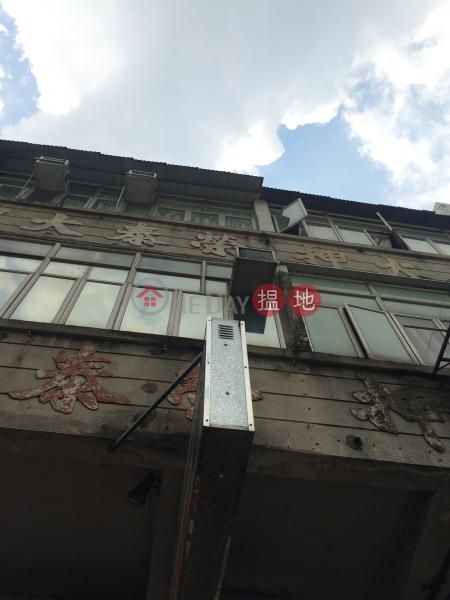龍崗道55號 (55 LUNG KONG ROAD) 九龍城|搵地(OneDay)(2)