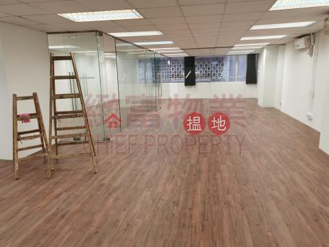 Galaxy Factory Building|Wong Tai Sin DistrictGalaxy Factory Building(Galaxy Factory Building)Rental Listings (65175)_0