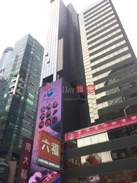 Le Diamant (Le Diamant) Mong Kok|搵地(OneDay)(1)