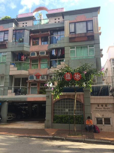Fortune Garden (Fortune Garden) Yau Yat Chuen|搵地(OneDay)(1)