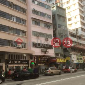 35 Fung Tak Road,Tsz Wan Shan, Kowloon