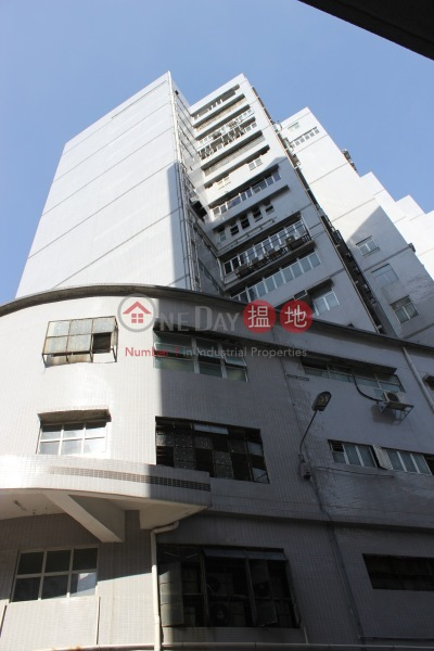 Yam Hop Hing Industrial Building (Yam Hop Hing Industrial Building) Kwai Chung|搵地(OneDay)(5)