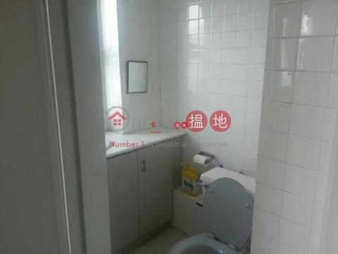 華達工業中心|葵青華達工業中心(Wah Tat Industrial Centre)出售樓盤 (dicpo-04276)_0