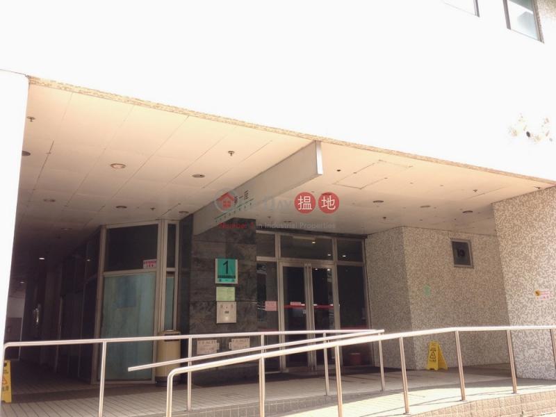 Ocean Court (Ocean Court) Aberdeen|搵地(OneDay)(3)