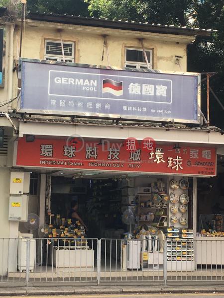 25 Kuk Ting Street (25 Kuk Ting Street) Yuen Long|搵地(OneDay)(2)