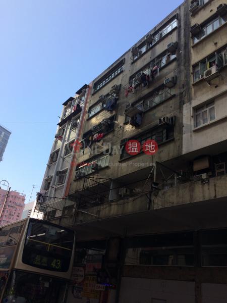 239-243 Sha Tsui Road (239-243 Sha Tsui Road) Tsuen Wan East|搵地(OneDay)(2)