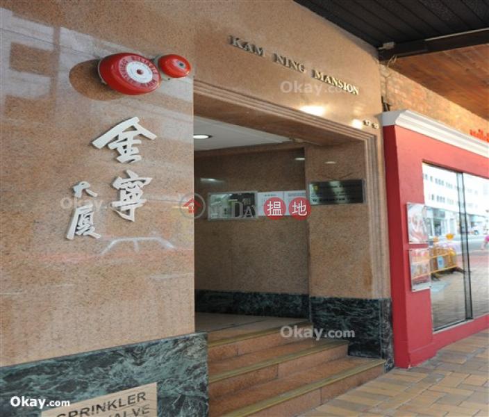 HK$ 30,000/ month   Kam Ning Mansion Western District   Practical 1 bedroom on high floor   Rental