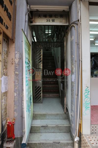 懷仁街35號 (35 Wai Yan Street) 大埔|搵地(OneDay)(1)
