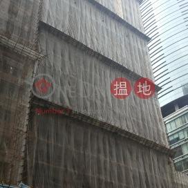 King\'s Centre,Fortress Hill, Hong Kong Island