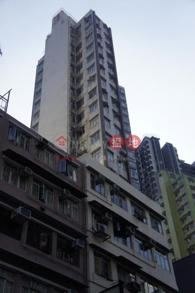 Fu Moon Building (Fu Moon Building) Sai Ying Pun|搵地(OneDay)(2)