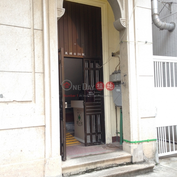 鳳輝臺 24 號 (24 Fung Fai Terrace) 跑馬地|搵地(OneDay)(1)