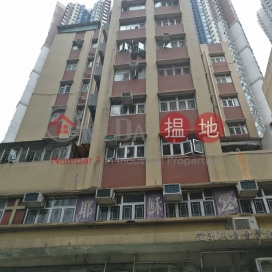 Shun Lee Building|順利大廈