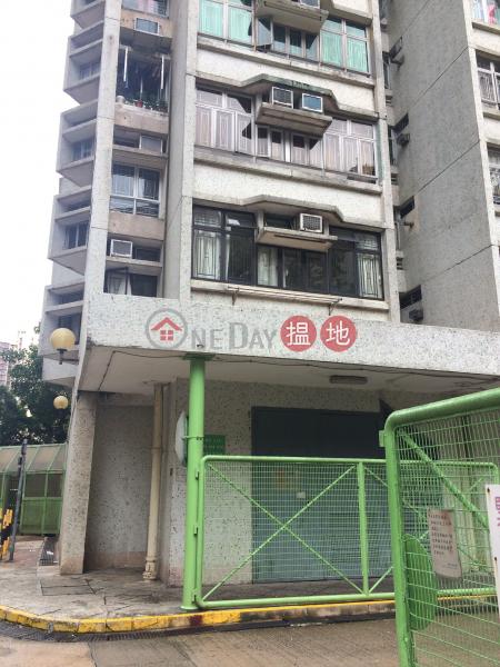 康盈苑 (Hong Ying Court) 藍田|搵地(OneDay)(1)