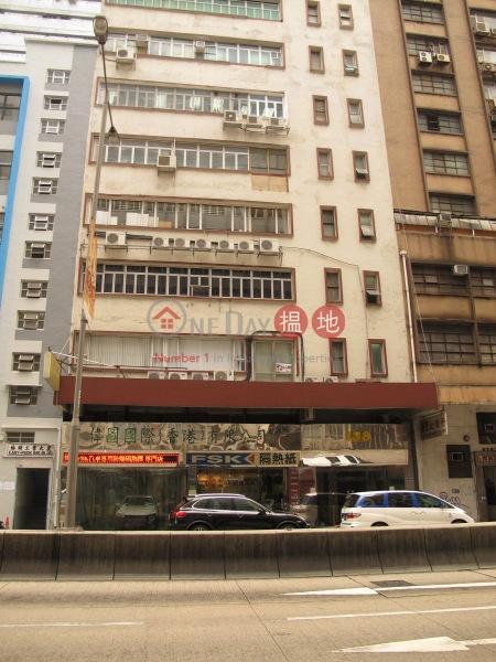 Woo Sing Kee Industrial Building (Woo Sing Kee Industrial Building) Kwun Tong|搵地(OneDay)(4)