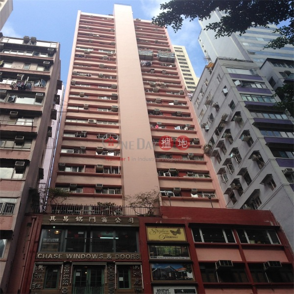 Hang Tat Mansion (Hang Tat Mansion) Wan Chai|搵地(OneDay)(4)