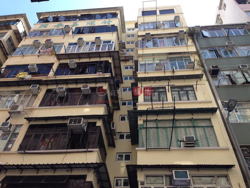花園街184-186號 (184-186 Fa Yuen Street ) 太子|搵地(OneDay)(2)
