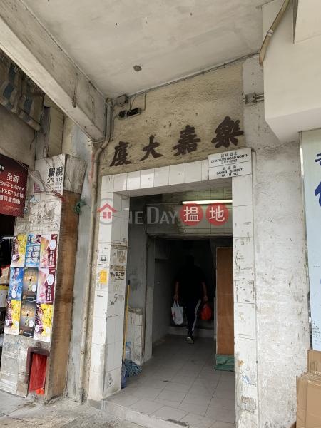 Lok Ka House (Lok Ka House) Hung Hom|搵地(OneDay)(1)
