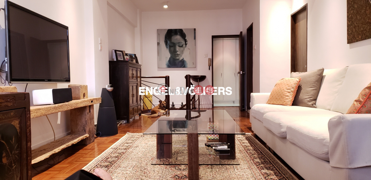 HK$ 28.8M Peacock Mansion, Western District | 4 Bedroom Luxury Flat for Sale in Mid Levels West